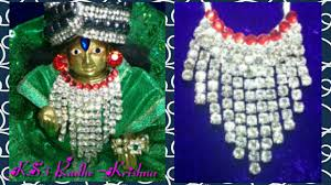 Laddu Gopal Jewellery Designs How To Make Necklace Haar Mala For Ladoo Gopal Bal Gopal Krishna Ludoo Kanha Thakurji God