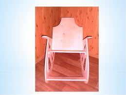 Творческий проект по технологии Кресло качалка  Описание слайда № слайда 23