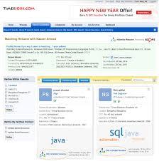 Introducing reSimilar ResumeSearch | Timesjobs
