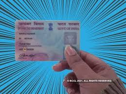 pan card number is generated
