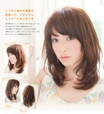 Hair Style Asian asian hairstyle images about hair cut ideas on pinterest asian 7275 by wearticles.com