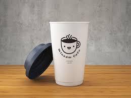 Cafe Cup Design Briefbox Wissam Cafe By Habash Design