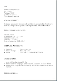 Sample High School Teacher Resume New High School Teacher Resume ...