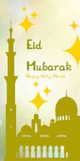 Eid Mubarak Mobile Wallpaper, Eid ...