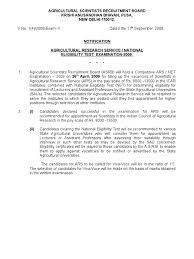 proposal essay writing ngo sample pdf