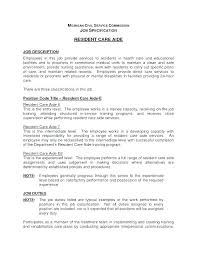 Library Technician Resume And Cover Letter Amazing New Assistant Job