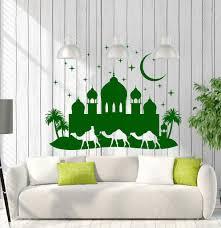 large wall stickers mosque muslim islamic arabic city decor (z