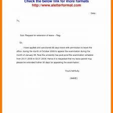Sample Letter Of Extension Of Vacation Leave Archives Garagefarm