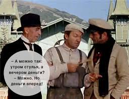 Укртрансбезопасность - это контора по выколачиванию черного нала с судовладельцев, - бизнесмен Хаджишвили - Цензор.НЕТ 351