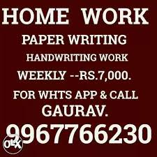 handwriting work paper writing job pages thane jobs mumbra mark as favorite show only image