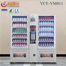 Vending Machine Snack Suppliers Extraordinary YCFVM48large Capacity Combovending Machines Snacks Beveragessnack