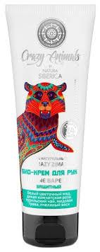 <b>Крем для рук</b> Natura Siberica Crazy animals Тёпл... — купить по ...