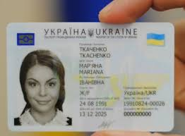 Id-cards Em Of Ukraine Instead Passports