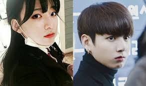 The Younger Sister of JungKook of BTS Gets Revealed and Shock the ...