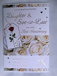 daughter & son in law 1st wedding anniversary card paper Handmade Wedding Cards For Daughter And Son In Law congratulations daughter & son in law on your first anniversary 1st rose design greeting card Anniversary Son and Daughter in Law