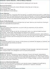 Personal Trainer Description Resume Resume Writing Service