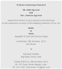 hindu wedding card matter in hindi age for son wedding wedding card in english for daughter wedding invitations templates