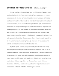 best photos of personal autobiography essay personal narrative  personal autobiography examples