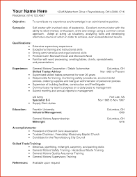 100 Mailroom Assistant Resume General Office Clerk Cover