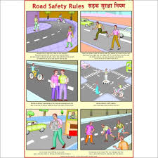 essay on traffic safety rules in hindi docoments ojazlink essay on road safety rules