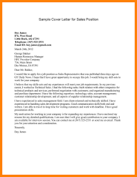 10+ sales cover letter example | writing a memo
