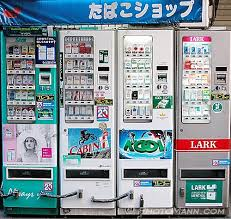 Vending Machine Laws Fascinating Dark Roasted Blend Vending Machines Craze In Japan