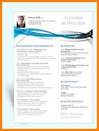 11+ Curriculum Vitae Modã¨le Word | Hr Cover Letter