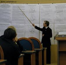 Что нужно знать о диссертации Новости Казани Авто новости  защита диссертации