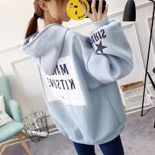 Freely <b>Mens</b> Oversize Unique <b>Letter Printed</b> Full-Zip Sweatshirts Top ...
