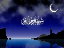 kaligrafi bismillah wallpaper