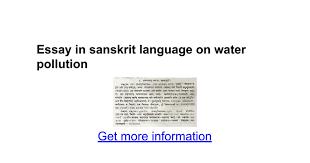 essay in sanskrit language on water pollution google docs