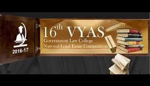 th vyas government law college national legal essay competition  16th vyas government law college national legal essay competition