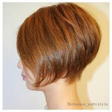 50代女性必見おすすめヘアスタイルをショートからロングまで紹介hair