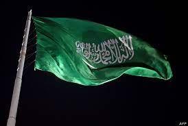 """السعودية.. إعدام مدان بـ""""تهريب أسلحة وتشكيل خلية إرهابية"""""""
