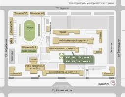 Кафедра Основы научных исследований и проектирования БГАТУ Кафедра Основы научных исследований и проектирования