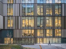 office facade. Reale Group Office Building Facade