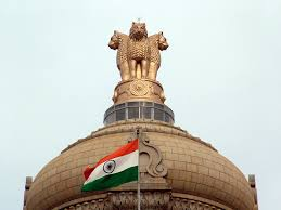 essay on the principles of good governance