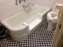 just a tub cut