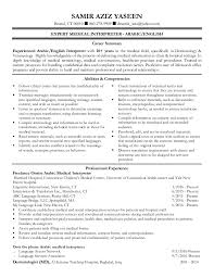 YASEEN Medical Interpreter Resume Fascinating Interpreter Resume