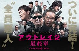 Box Office Charts 10 7 10 8 Outrage Coda 1 Narratage 2