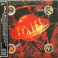 Bossanova [Japan CD]