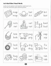 Kindergarten/nursery, primary 1 and 2, preschool phonics worksheets and esl resources from all esl phonics printables are in pdf format. 25 1st Grade Phonics Worksheets Pdf Softball Wristband Template