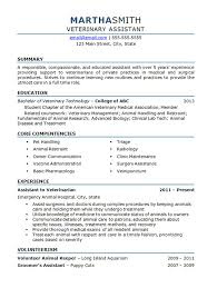 Sample Veterinary Resume