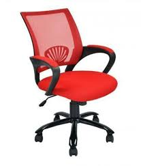 red office chairs. Red Office Chairs EBay