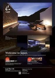 Japan Led Lighting Manufacturer Mondo Arc Feb Mar 2017 Issue 96 By Mondiale Media Issuu