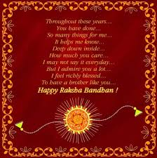 short essay speech poems on raksha bandhan rakhi for school happy raksha badhan quote picture