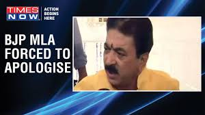 Shocker From Gujarat Bjp Mla Balram Thawani Issues Apology For Thrashing A Woman