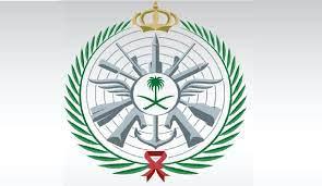 رابط تقديم وزارة الدفاع 1443 mod.gov.sa بوابة التجنيد الموحد للقوات المسلحة  tajnid