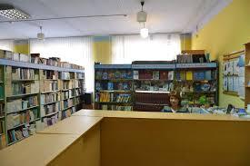 Библиотека Самарский государственный колледж сервисных  Библиотека