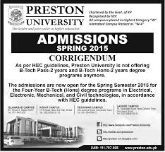 admission preston university b tech btech hons degree programs corrigendum 2015 admission preston university b tech btech hons degree programs